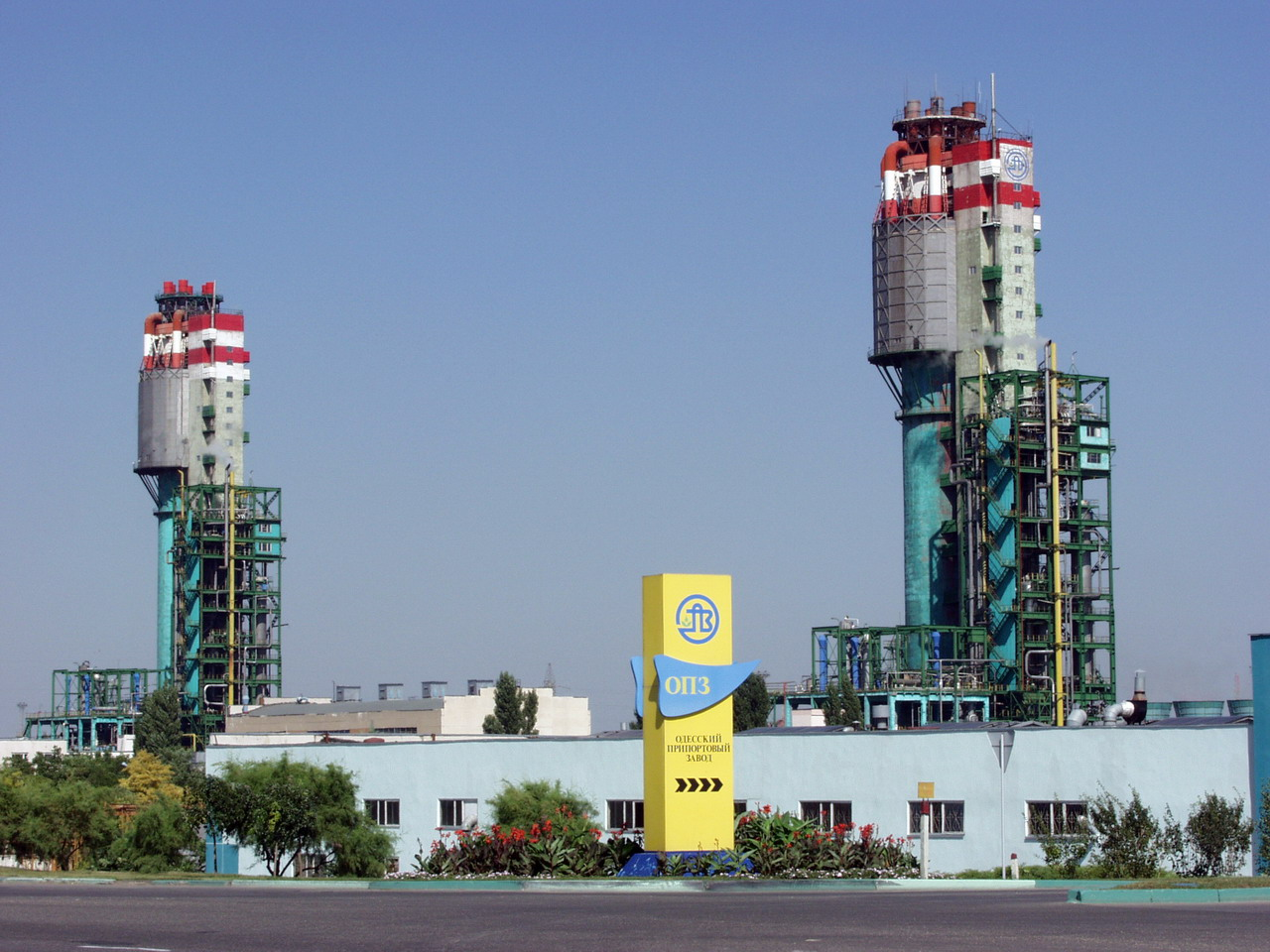 Одесский припортовый завод в конце января запустят на полную мощность