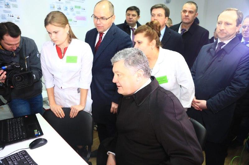 Порошенко в Одесской области дал старт медицинской реформе