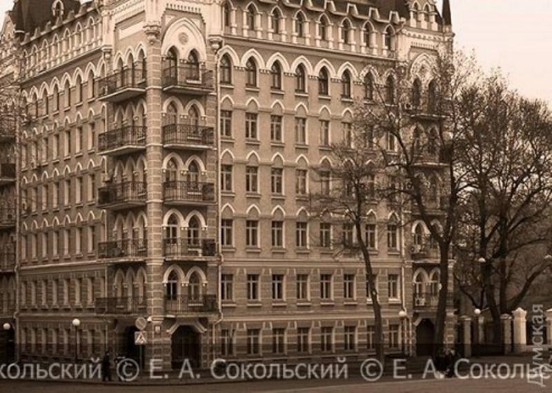 Как менялась Одесса за 150 лет