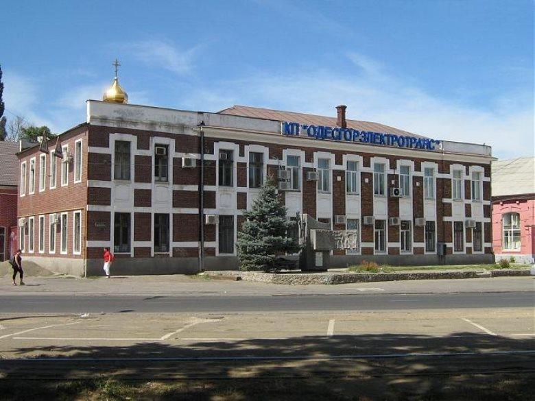 В Одесской мэрии  предложили выделять «Одесгорэлектротрансу» 500 миллионов ежегодно