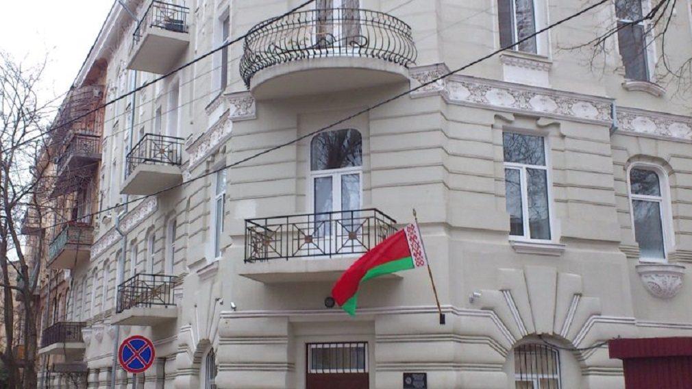 В Одессе закрывают Генеральное консульство Республики Беларусь