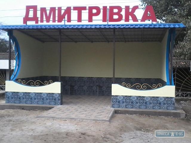 В Одесской области 13-летний мальчик подстрелила друга