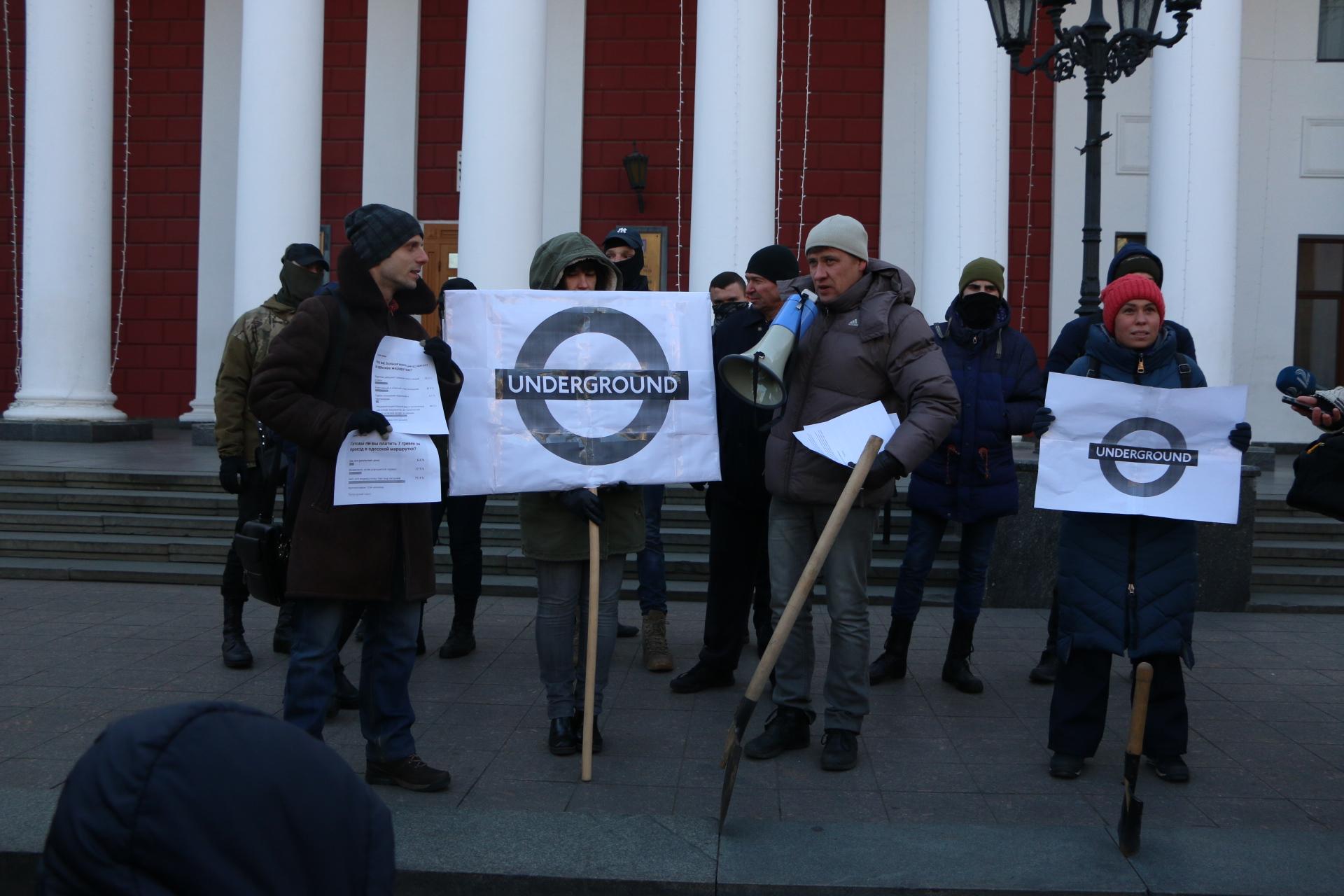 В Одессе протестовали против повышения стоимости проезда в маршрутках