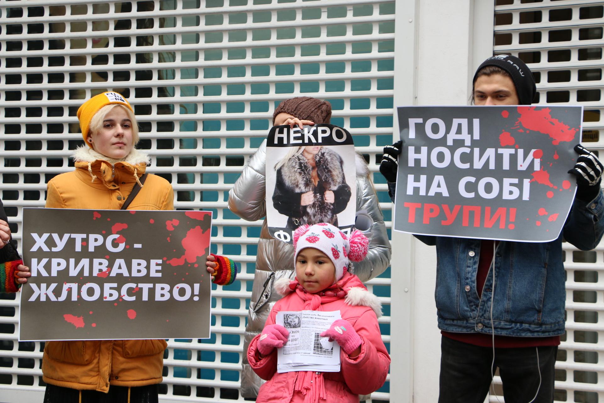 В Одессе прошел «Антимеховой марш»