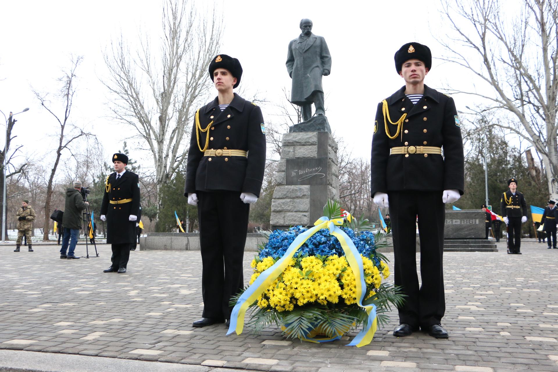 В Одессе отмечают День соборности Украины