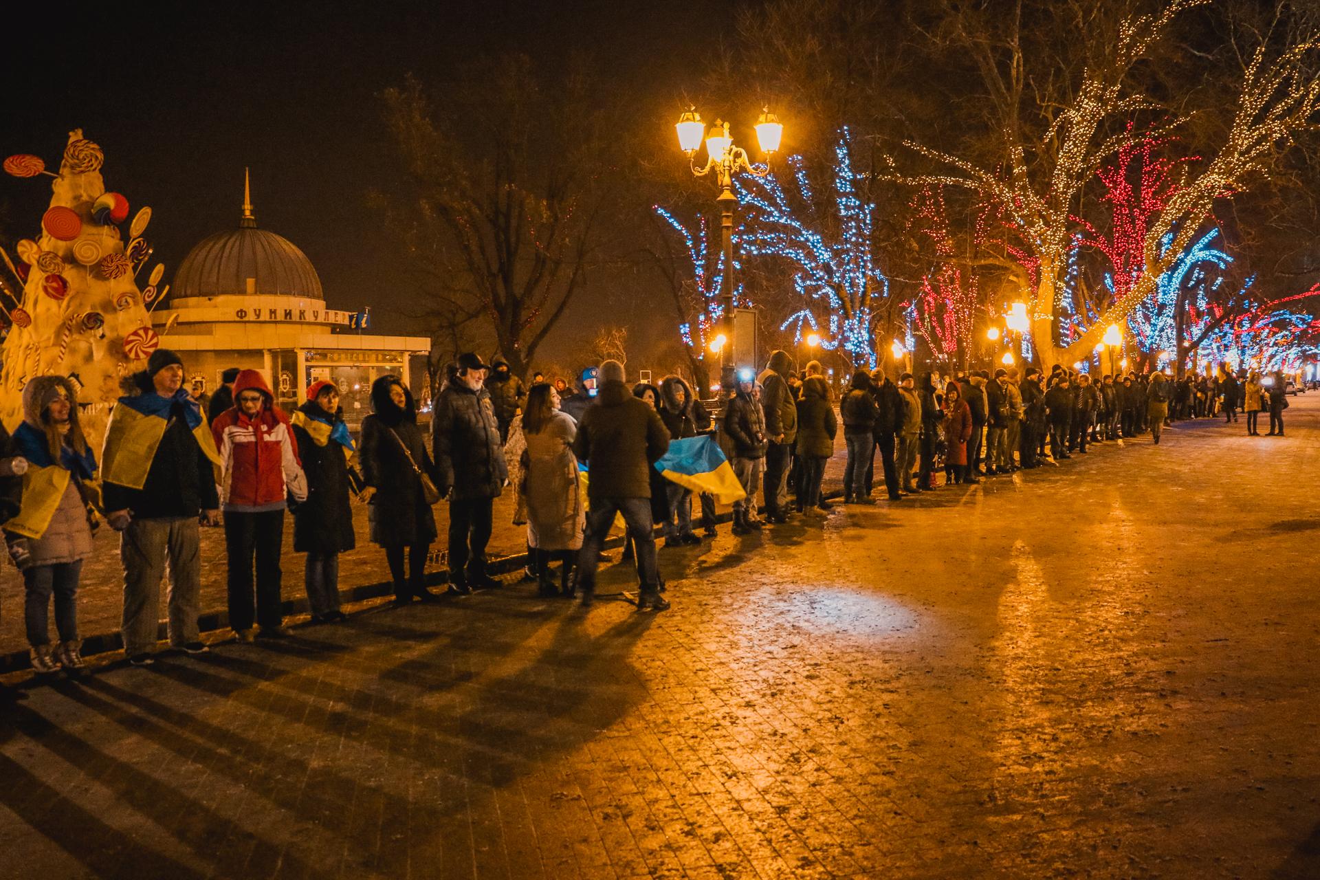 Одесситы провели акцию в День соборности