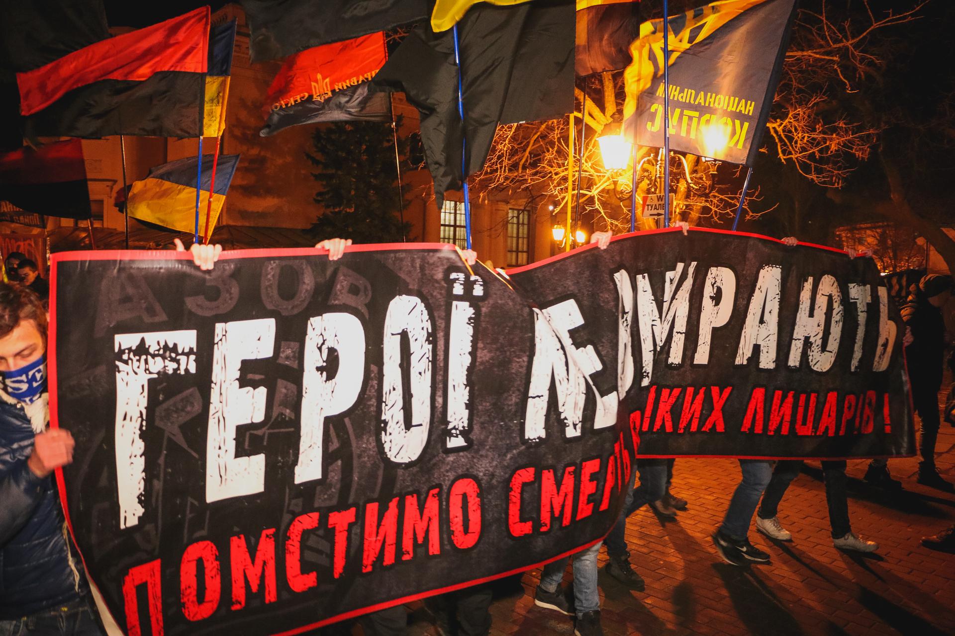 В Одессе прошло факельное шествие в честь столетия боя под Крутами