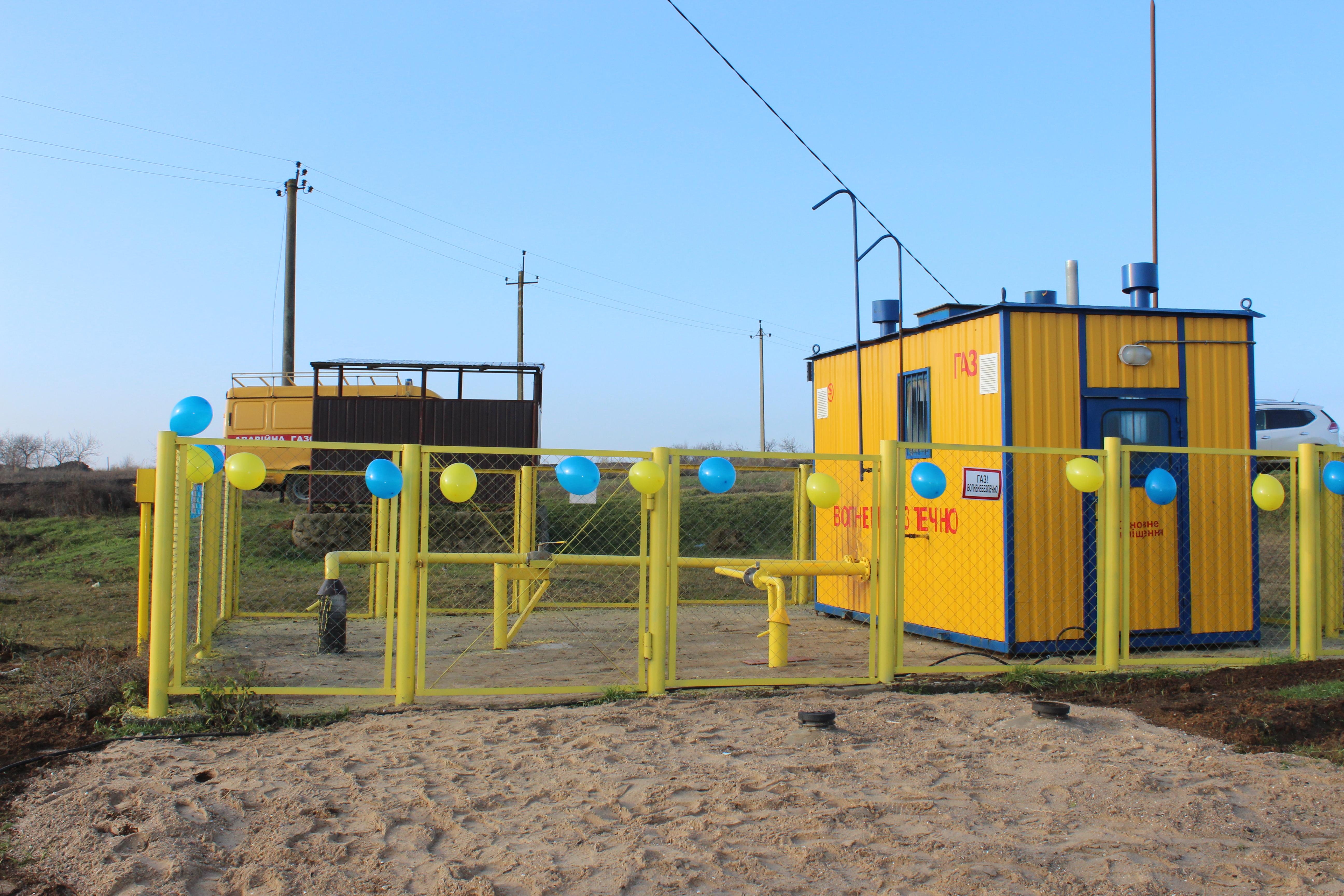 В одном из сёл в Одесской области появилось газоснабжение
