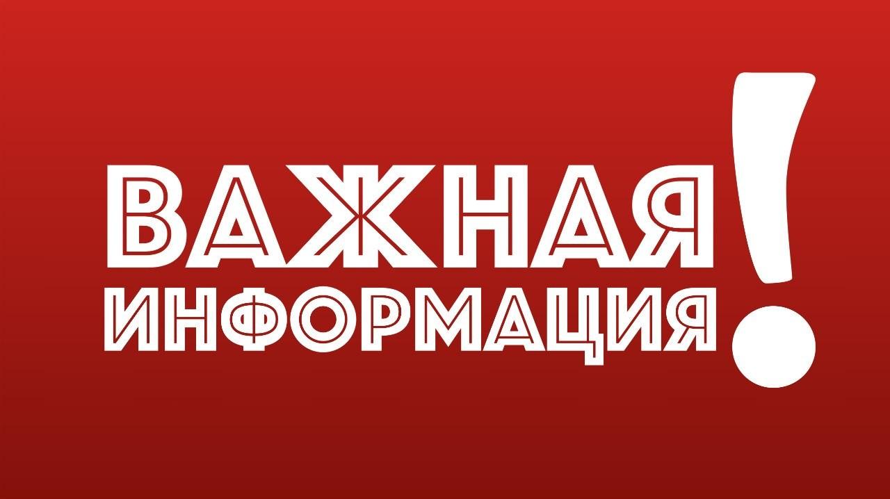 В Одессе временно не работает аварийная телефонная линия службы газа