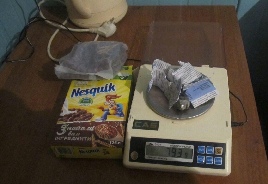 «Знакомые вам ингредиенты»: одесские пограничники обнаружили наркотики в упаковке сухого завтрака