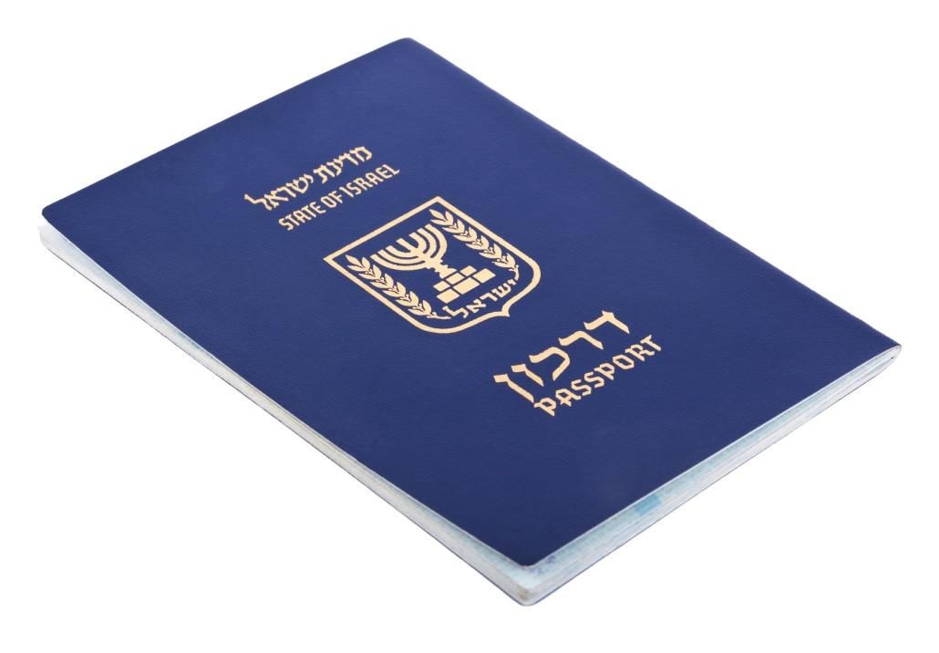 «Починил» паспорт: одесские пограничники не пустили в Молдову израильтянина