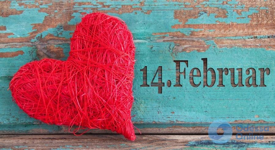 Один день до Дня Святого Валентина: как его отметить в Одессе