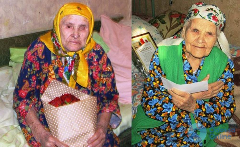 Две одесситки-долгожительницы отметили столетний юбилей