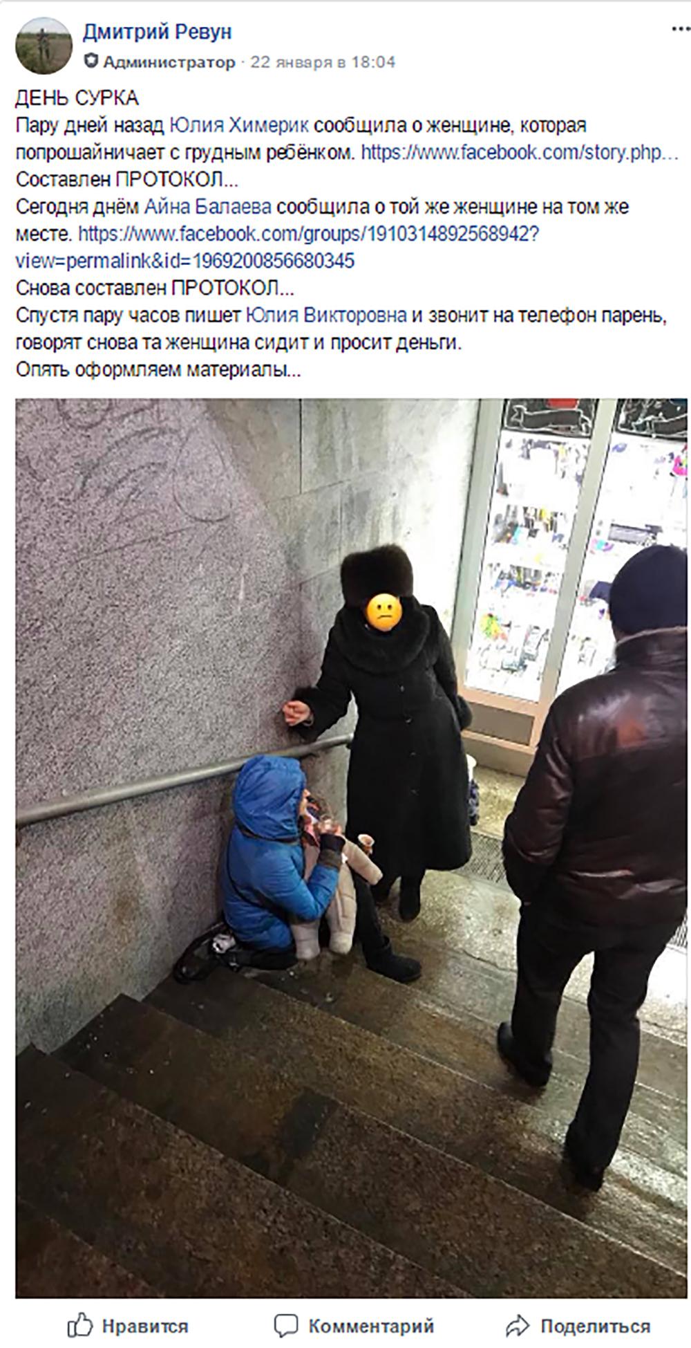 Нехватка кадров и новые законы: в Одесской области не судят за попрошайничество с детьми