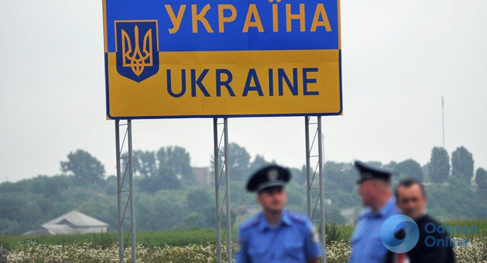 Приднестровские полицейские попытались силой вывезти одессита за границу
