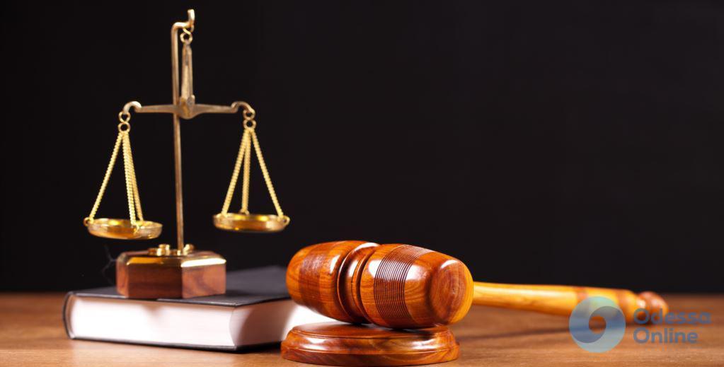 Схема Курченко: подсудимые признали вину, а их предприятие конфисковали