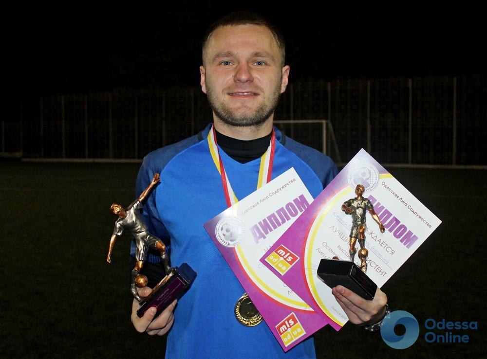 Воспитанник одесского футбола может продолжить карьеру в чемпионате Молдовы