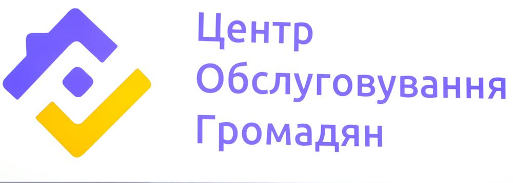 Открытый Саакашвили центр обслуживания граждан переехал в Kadorr (фото)
