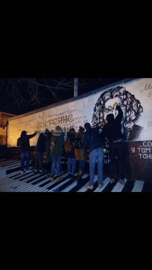 Одесситы отмыли разрисованную вандалами стену памяти Кузьмы Скрябина
