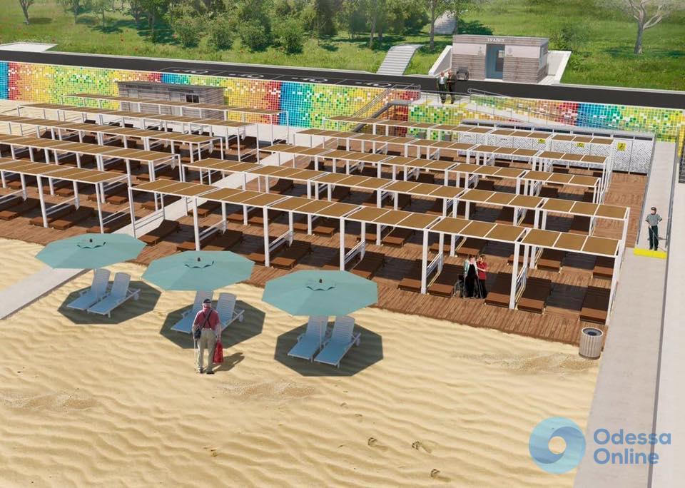 В Одессе создадут современный пляж для людей с инвалидностью