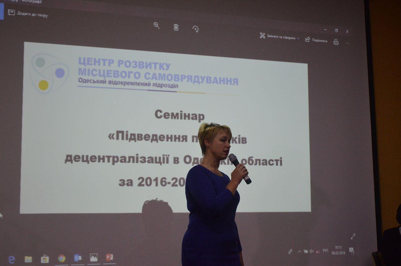 В Одесской области увеличились поступления в местные бюджеты