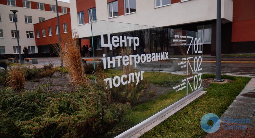 Центр интегрированных услуг: как сейчас выглядит здание «евромэрии» (фоторепортаж)