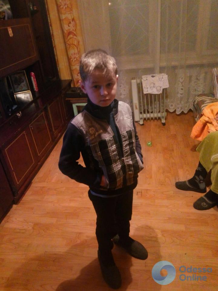 Пропавший в Одессе мальчик нашелся у бабушки