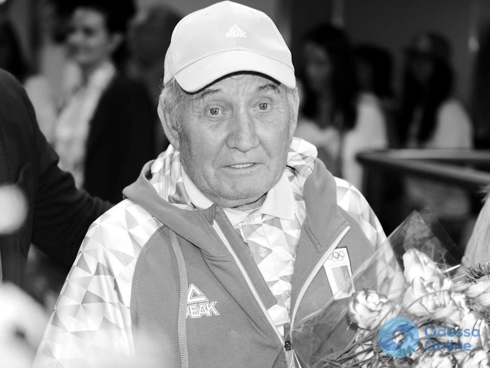 Одесса: ушел из жизни тренер олимпийского чемпиона Юрия Чебана