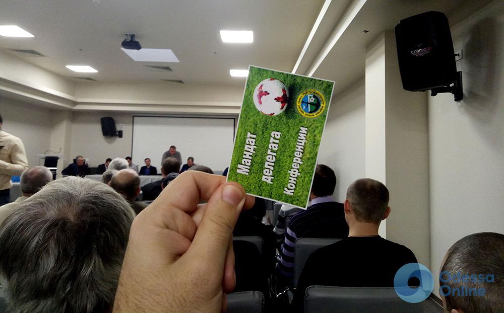 Пресман стал новым председателем Федерации футбола Одесской области