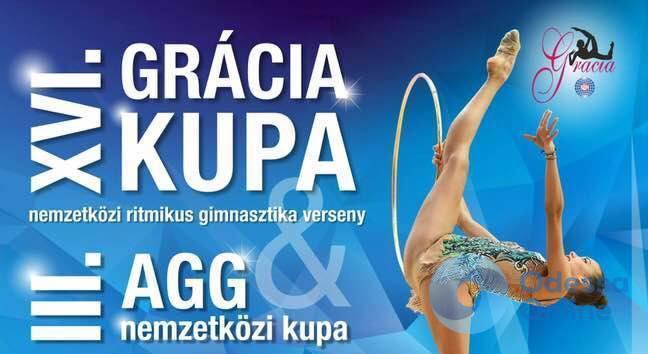 Одесские гимнастки привезли «урожай» медалей с двух международных турниров