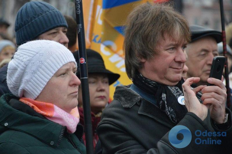 Возле Дюка в Одессе митинговали за отставку президента (фоторепортаж)