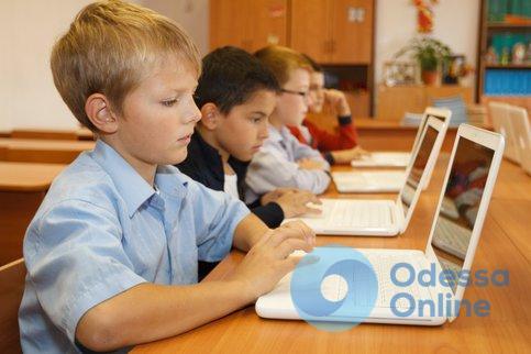 Одесская область: школьный WI-FI не для детей
