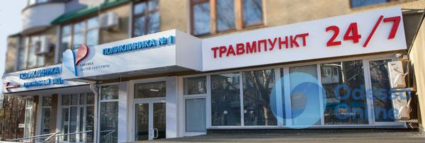 В Одесской области непогода отправила в тавмпункт более 450 человек