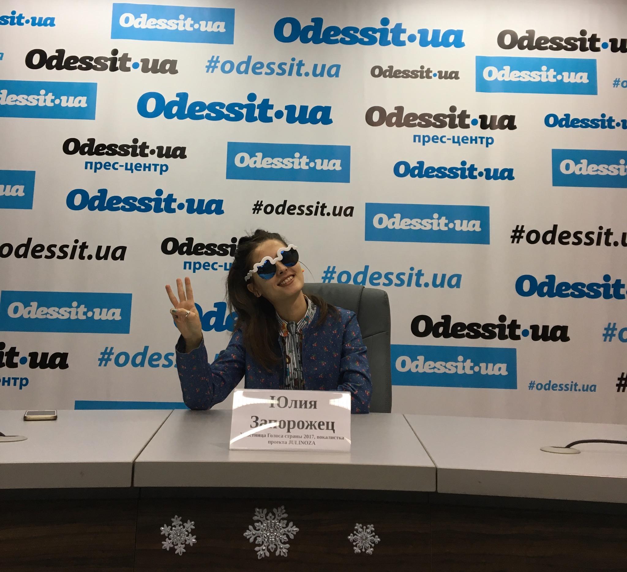 Одесситка будет покорять Евровидение-2018