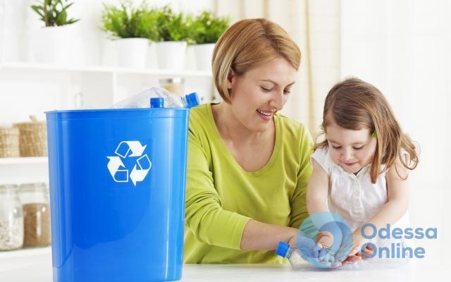В Одессе детей хотят научить сортировать мусор