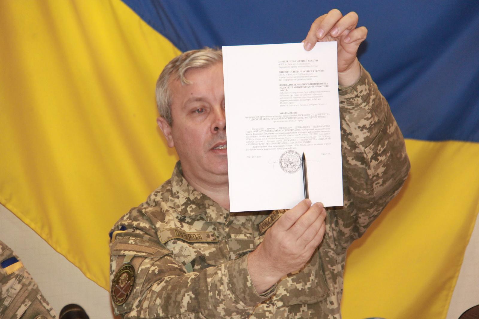 Минобороны: в Одессе пытались незаконно пустить с молотка автомобильный ремонтный завод