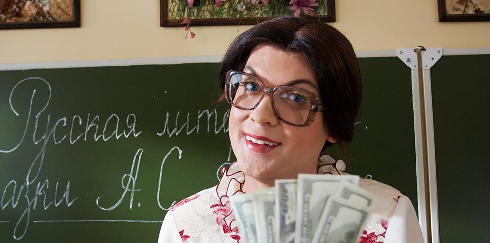 В одесской школе у родителей вымогают деньги