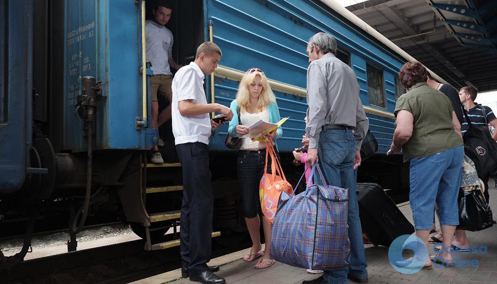 К концу года одесситы будут платить за билеты на поезд на четверть больше
