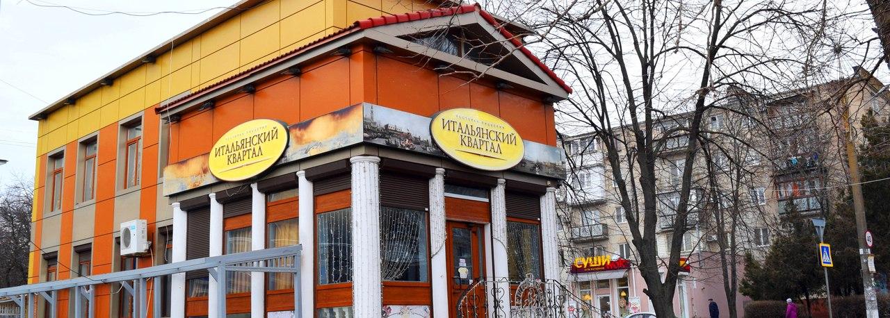Черноморск: шесть человек заболели сальмонеллезом после посещения популярной пиццерии