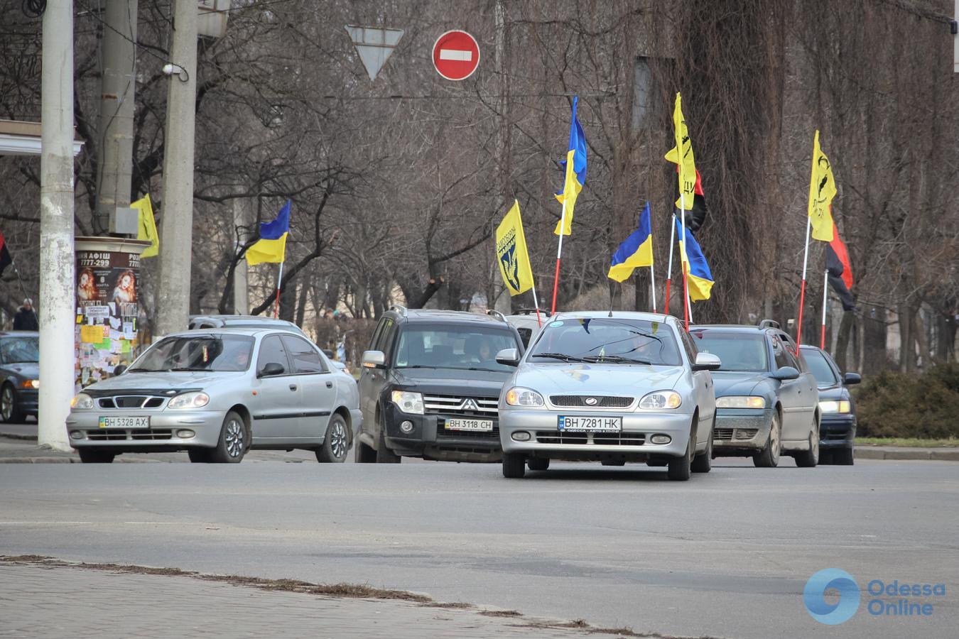 Активисты почтили память героев АТО автопробегом по Одессе