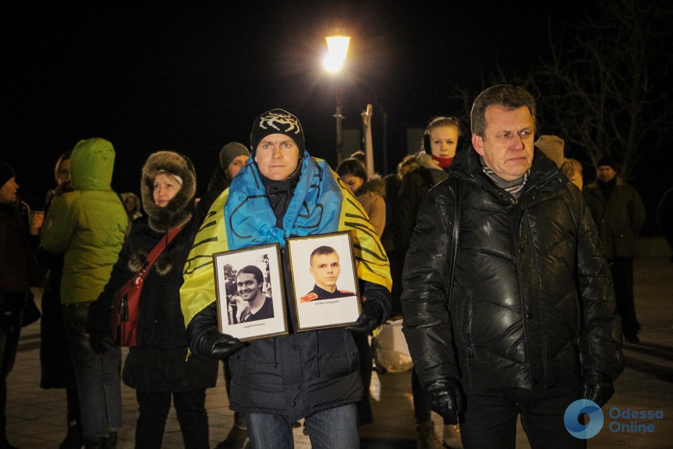 Одесситы почтили память Героев Небесной сотни (фоторепортаж)