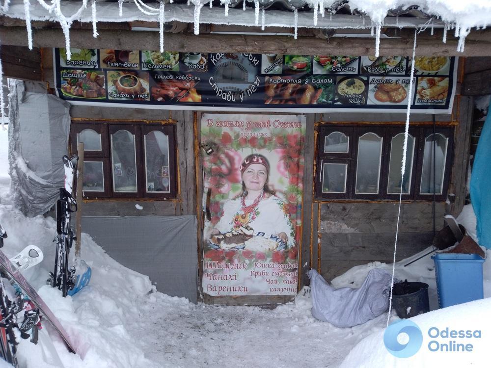 Записки одессита: о зимнем отдыхе в Карпатах (для тех, кто еще хочет успеть)
