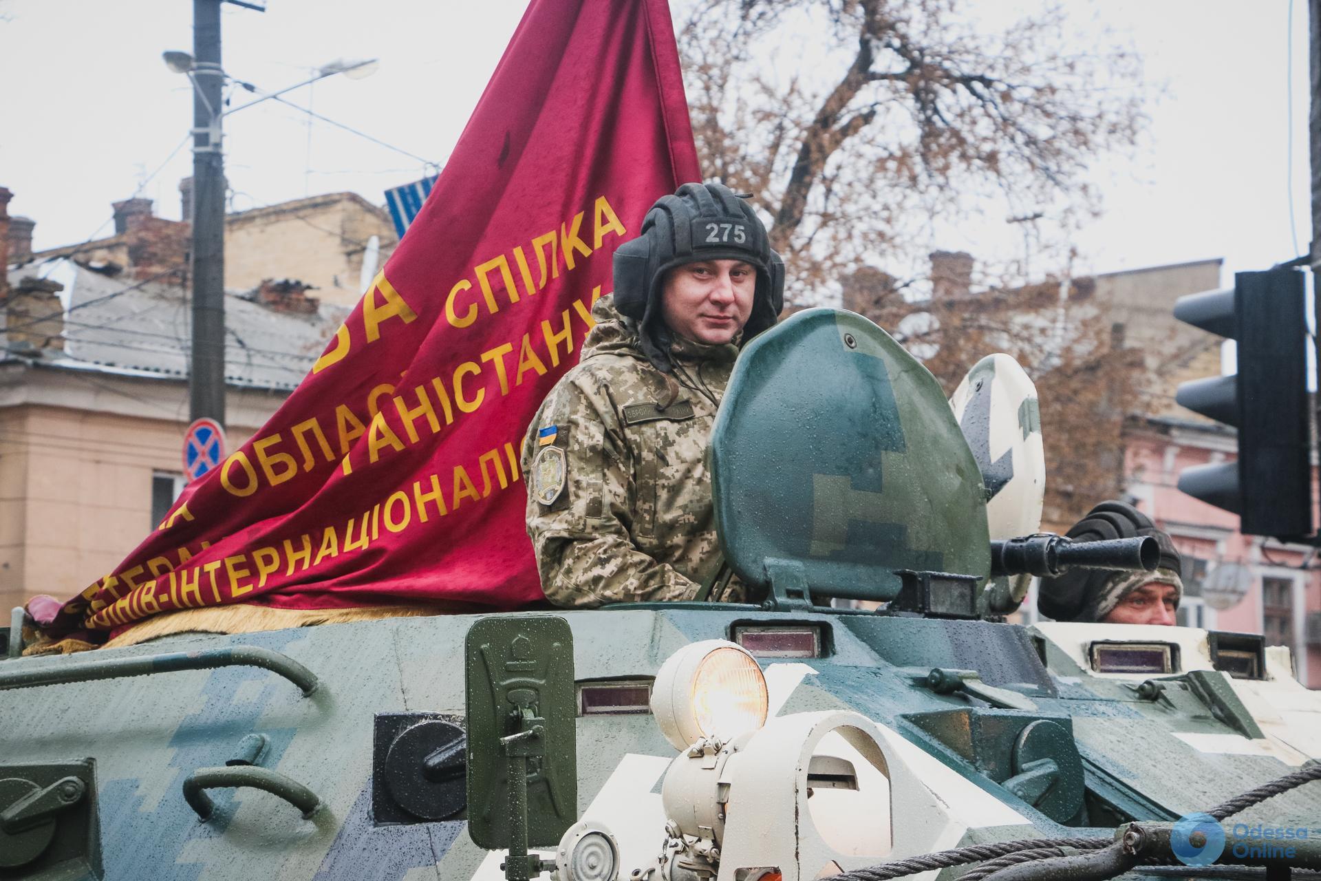 В Одессе прошел марш воинов-интернационалистов