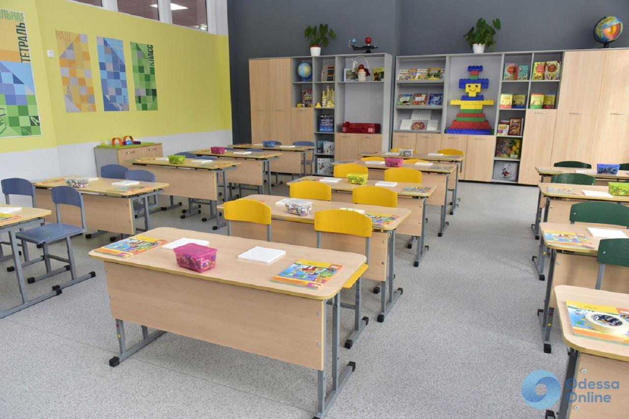 В Одесской области целую школу отправили на карантин