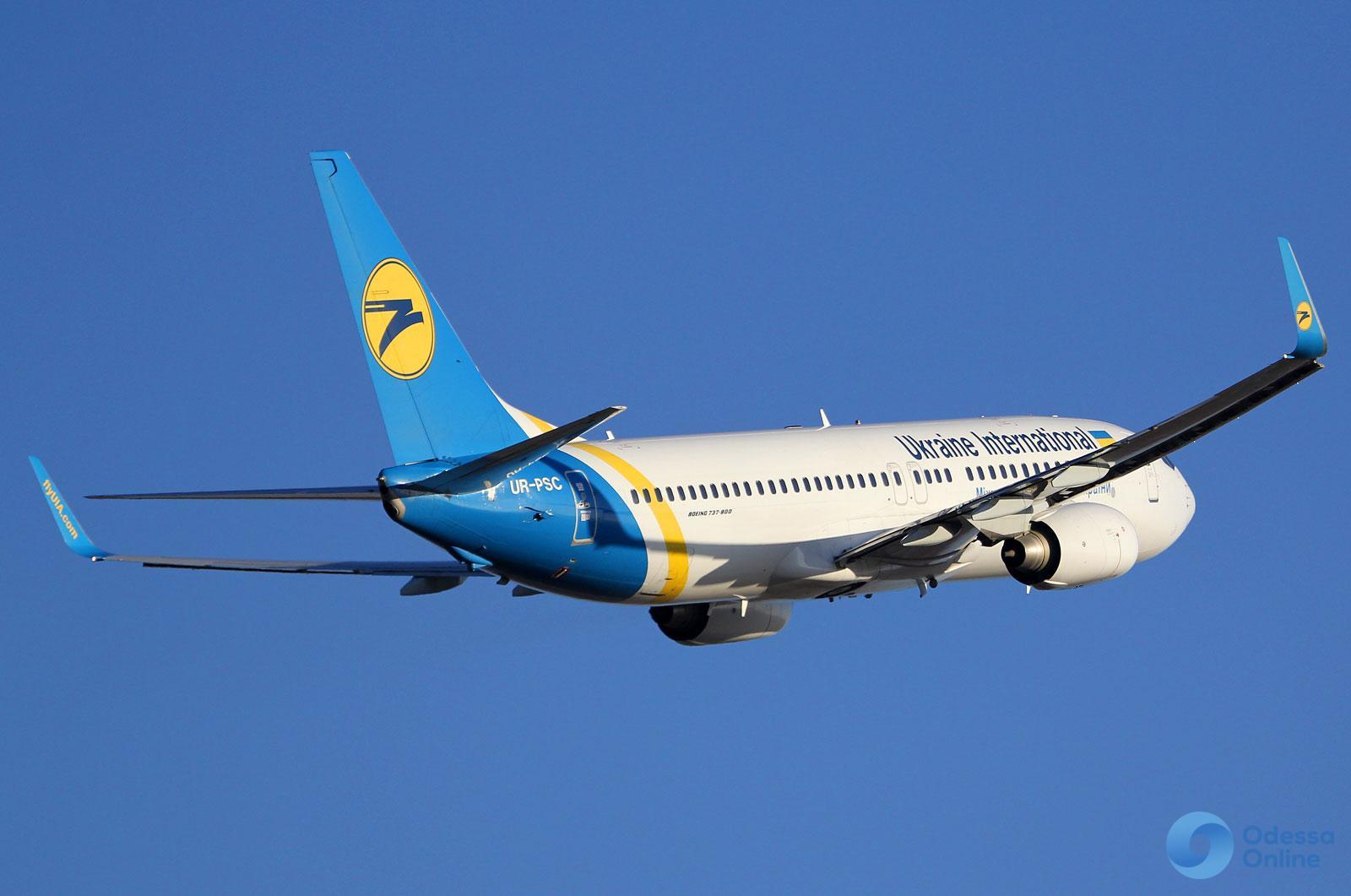 Летом одесситы смогут летать прямыми рейсами в Берлин и Франкфурт