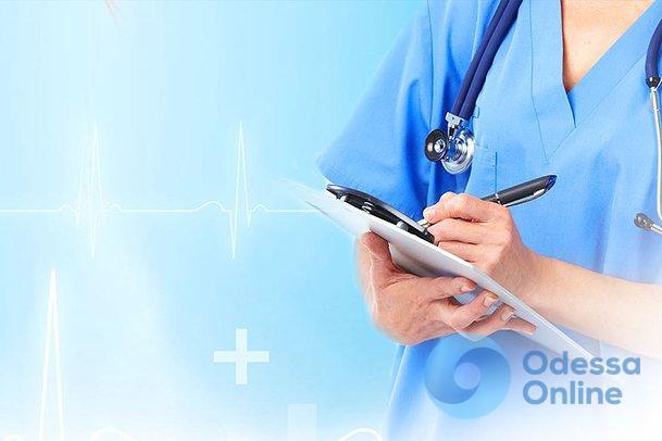 С июня в Одессе заработает Единый медицинский портал