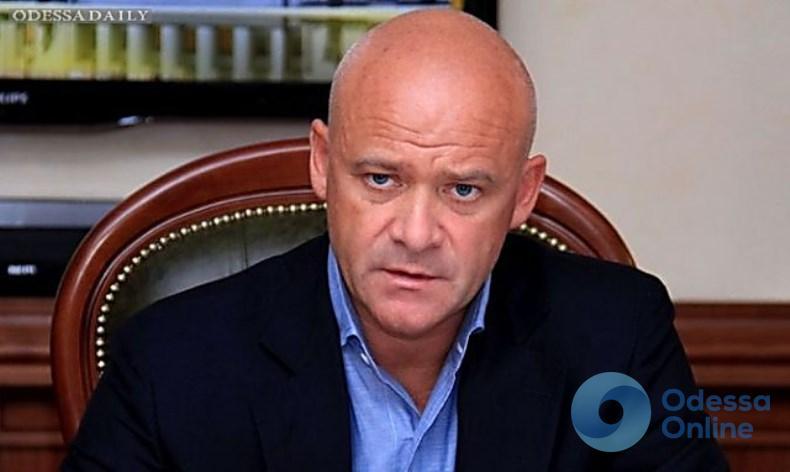 Геннадий Труханов находится в Украине