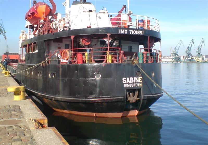 Измаильские пограничники не пустили в Украину кока российского судна