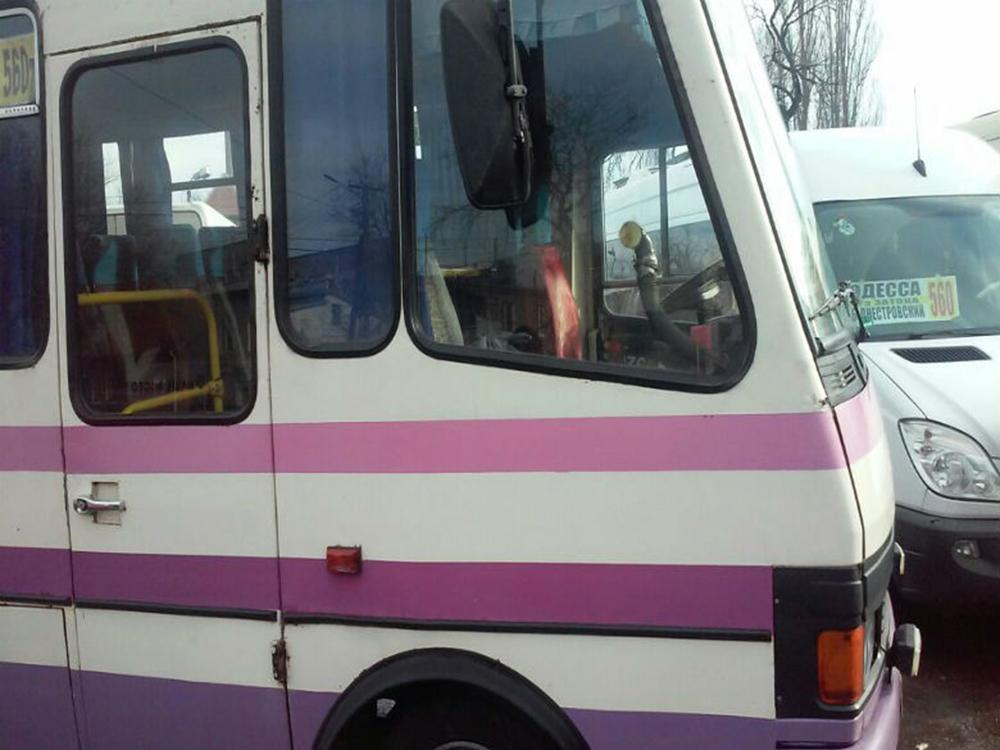 Передачка: женщина пыталась маршруткой отправить в Одессу наркотики
