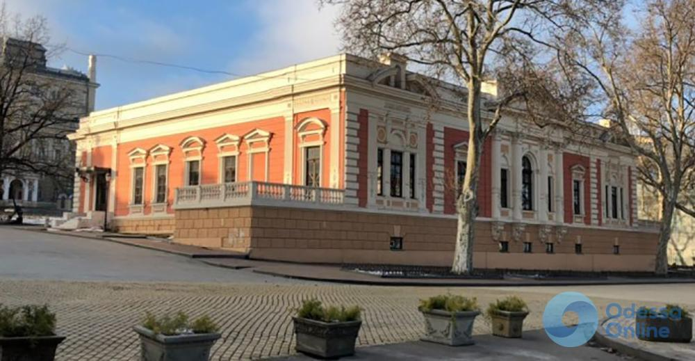 Одесса: Английский клуб отдают АМПУ